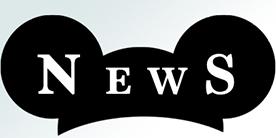 Disneyland News